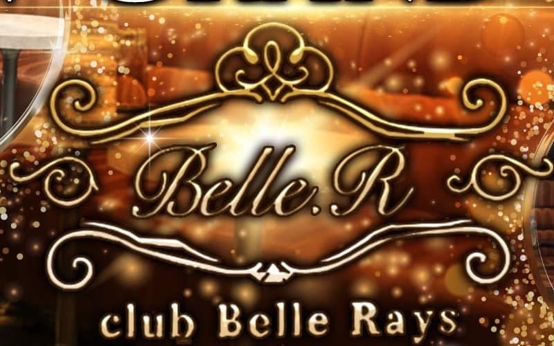 Belle Rays(ベルレイズ)