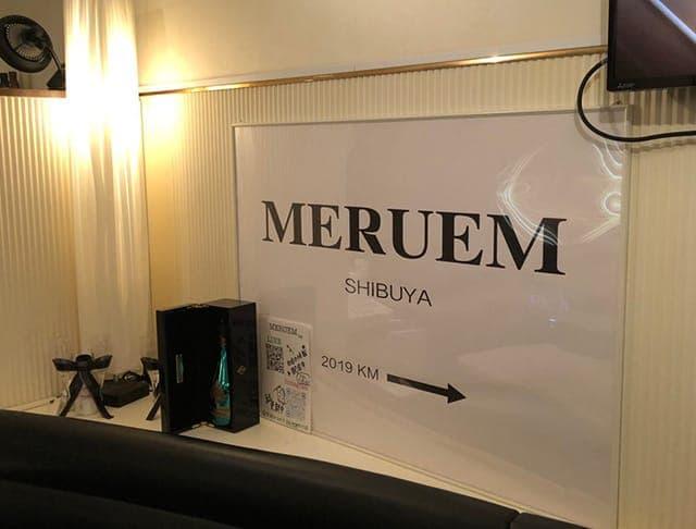MERUEM(メルエム)